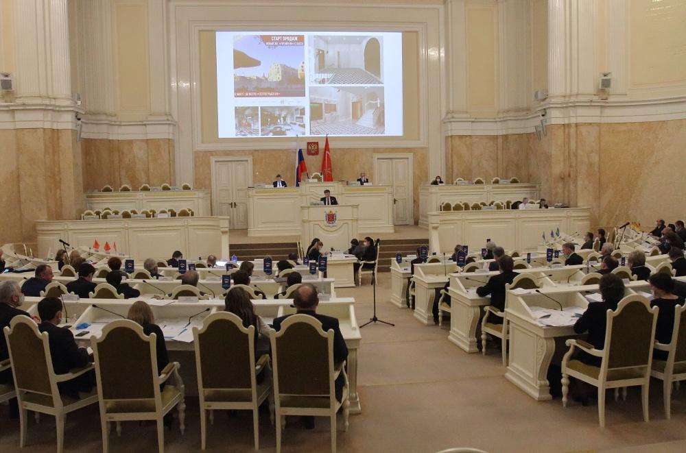 Слушания по новому Генплану Петербурга смогут провести в онлайн-формате