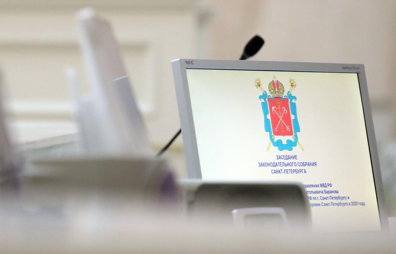 """фото ЗакС политика Депутаты МО """"Светлановское"""" предложили изменить закон о парламентских расследованиях"""