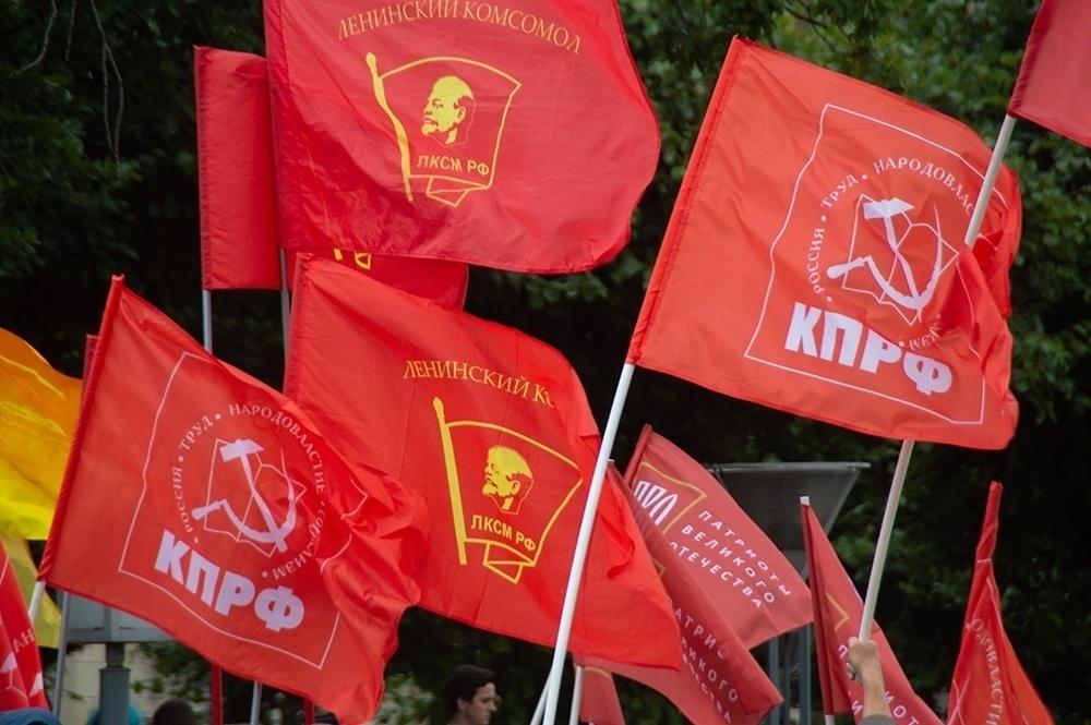 фото ЗакС политика КПРФ планирует провести две всероссийские акции в марте