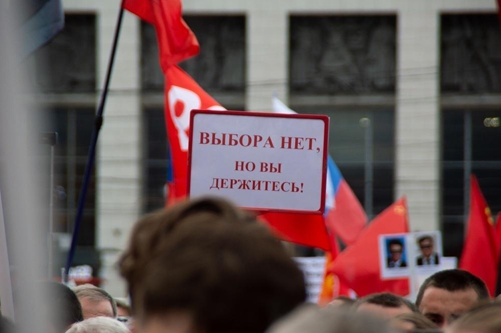 фото ЗакС политика В России начались акции протеста в поддержку Алексея Навального
