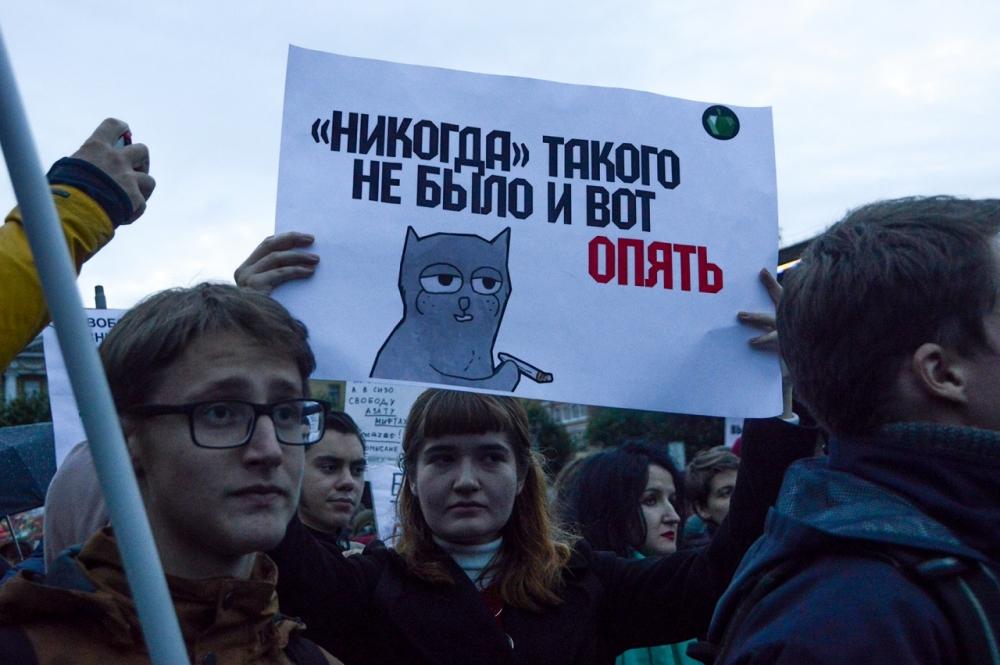 """фото ЗакС политика """"ВКонтакте"""" заблокировал встречи акций в поддержку Навального по требованию Генпрокуратуры"""