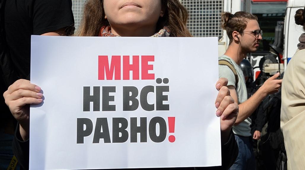 """Дольщики """"Петростроя"""" вышли на митинг во Всеволожске"""