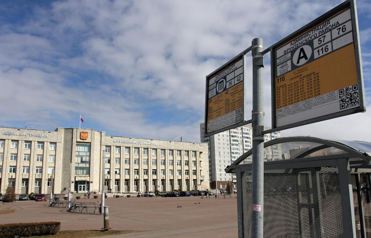 Праздничное шествие 6 мая перекроет часть дорог во Фрунзенском районе