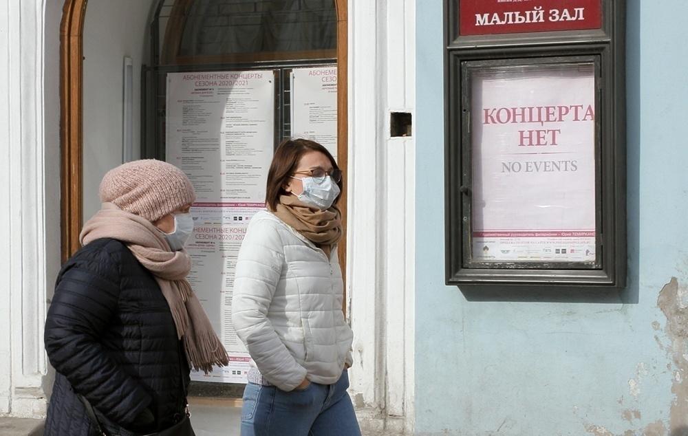 фото ЗакС политика В России зафиксировали 10 535 новых случаев COVID-19, в Петербурге – 962