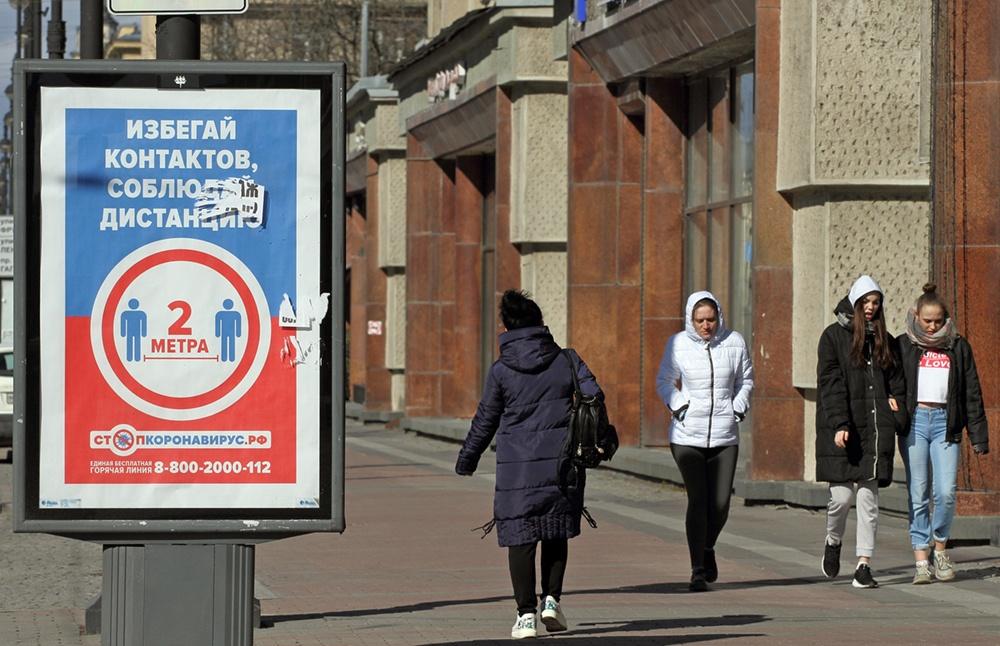 фото ЗакС политика В НИИ гриппа заявили о наличии антител к коронавирусу у половины жителей Петербурга