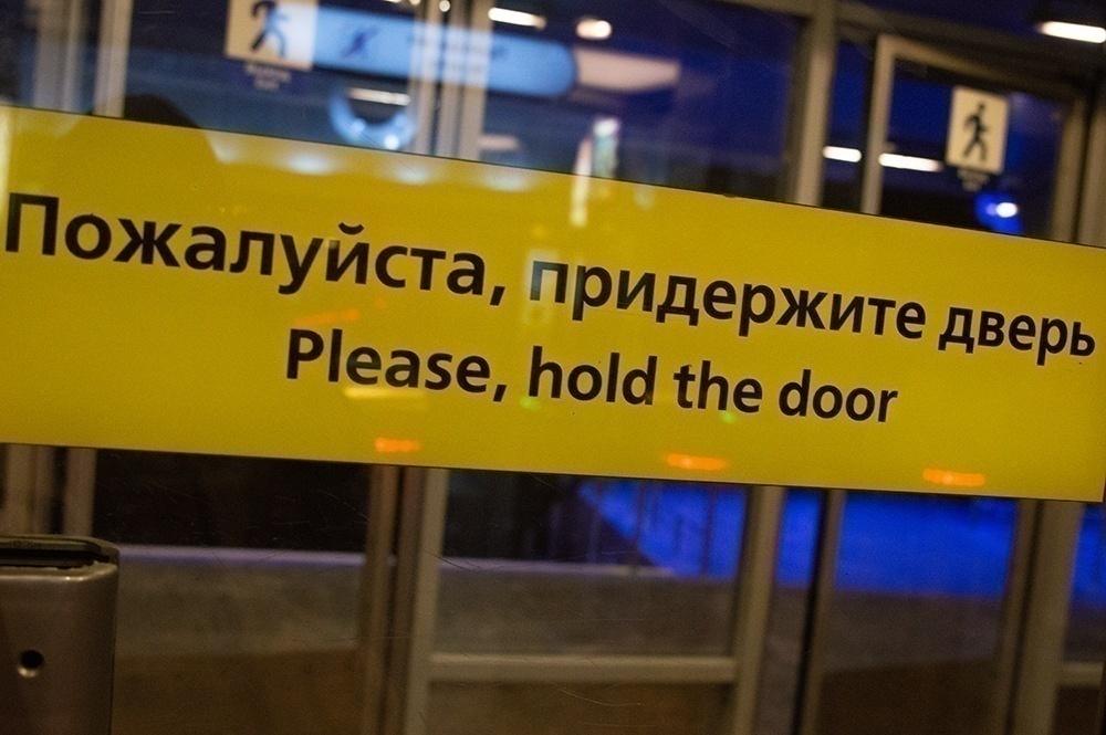 """Станцию метро """"Зенит"""" откроют для пассажиров в мае"""
