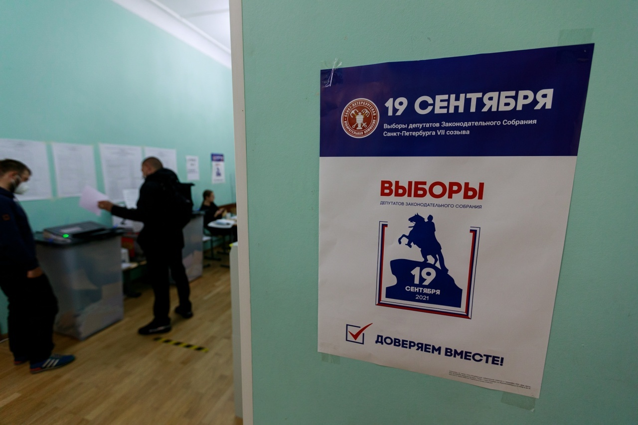 Выборы в Адмиралтейском районе: «карусели» и поддельные подписи избирателей