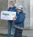 фото ЗакС политика Малоохтинская водка шаговой доступности