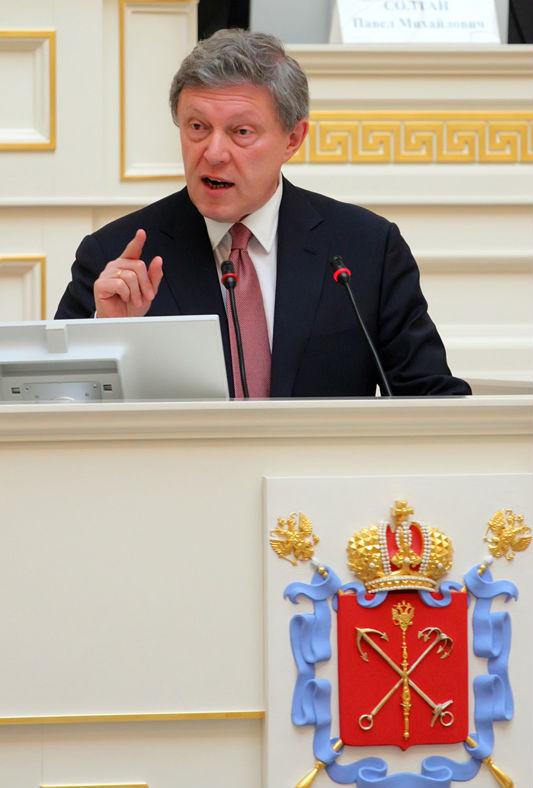 18112015 депутаты законодательного собрания рассмотрели концепцию краевого бюджета на 2016 год