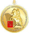 фото ЗакС политика <b>Доследственная награда по линии МСУ</b>