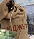 фото ЗакС политика КСП: МО Константиновское нанесло ущерб собственному бюджету на 8,6 миллионов