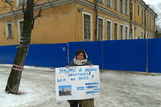Новости в кадуйском районе вологодской области