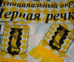 фото ЗакС политика <b>Замутнение Черной речки</b>