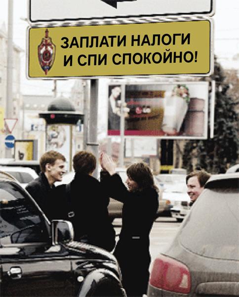 фото ЗакС политика <b>Налоговые кошмары муниципалов</b>
