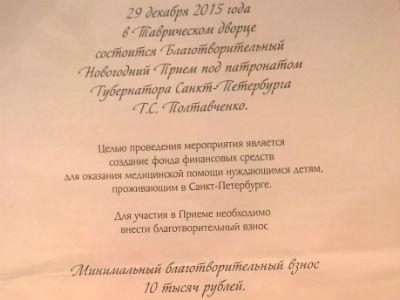 Россия 24 саратов новости официальный сайт