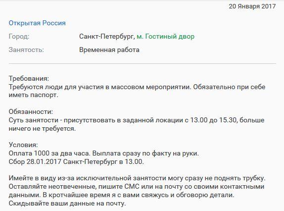 Пиотровский попросил патриарха отложить передачу Исаакиевского храма РПЦ
