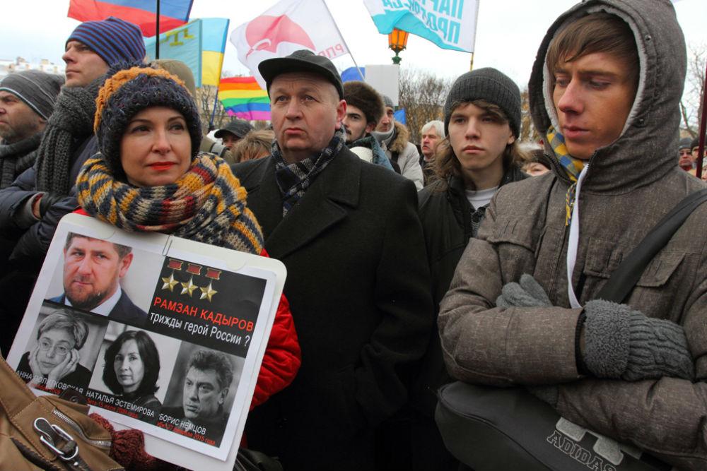 свою фото с митинга бориса немцова в санкт петербурге тех