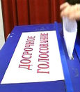 """фото ЗакС политика Отмена """"досрочки"""" – честные выборы?"""