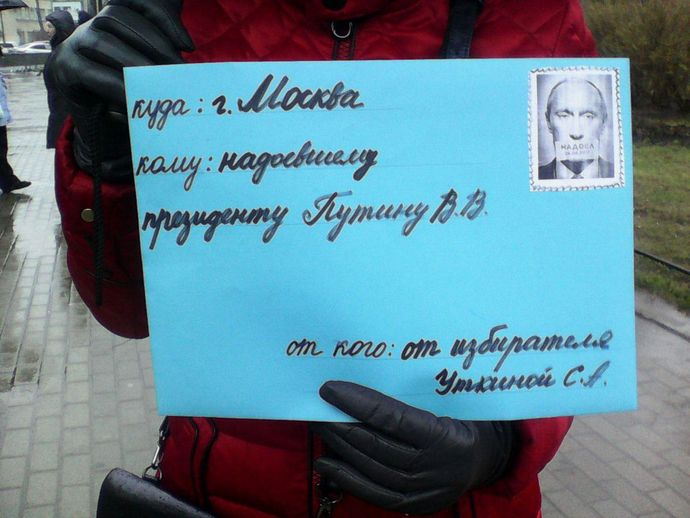 Шествие #Надоел вПетербурге блокировано настарте, идут задержания