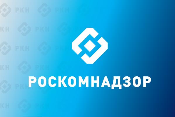 фото ЗакС политика Роскомнадзор требует от TikTok прекратить вовлечение несовершеннолетних в незаконные акции