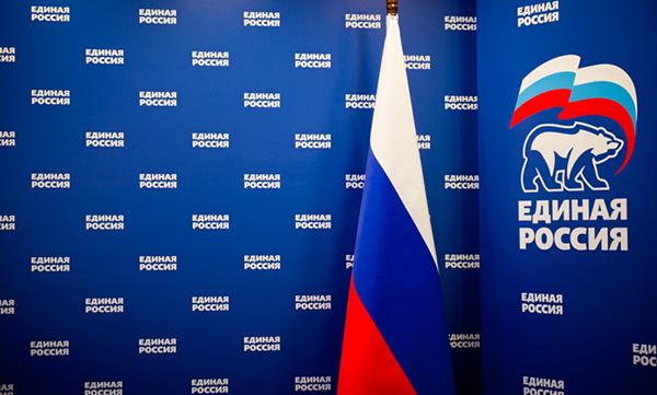 фото ЗакС политика Общественная палата хочет смягчить правила использования российского триколора