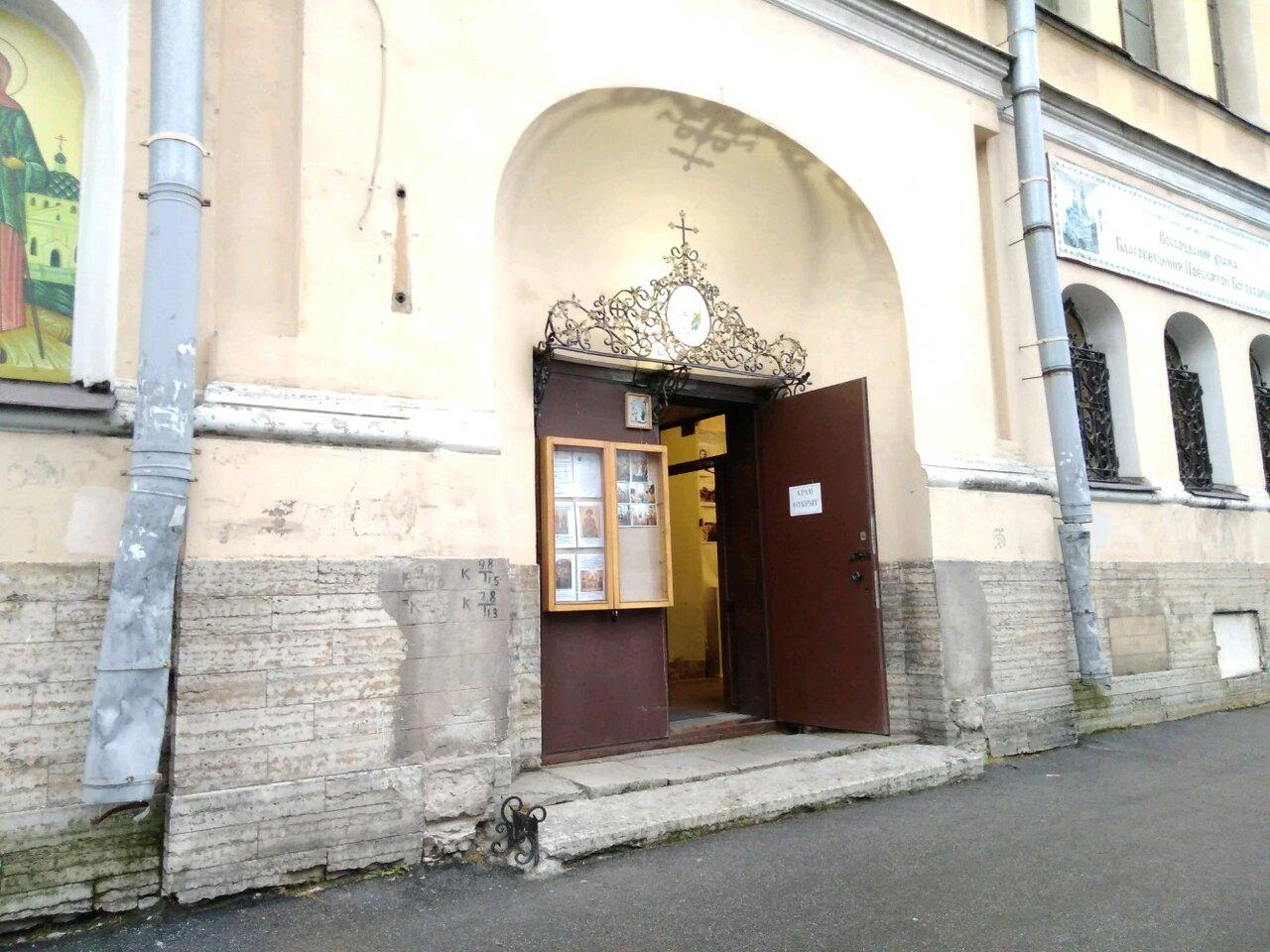 фото ЗакС политика Церкви на 5-й Советской улице вернут купола