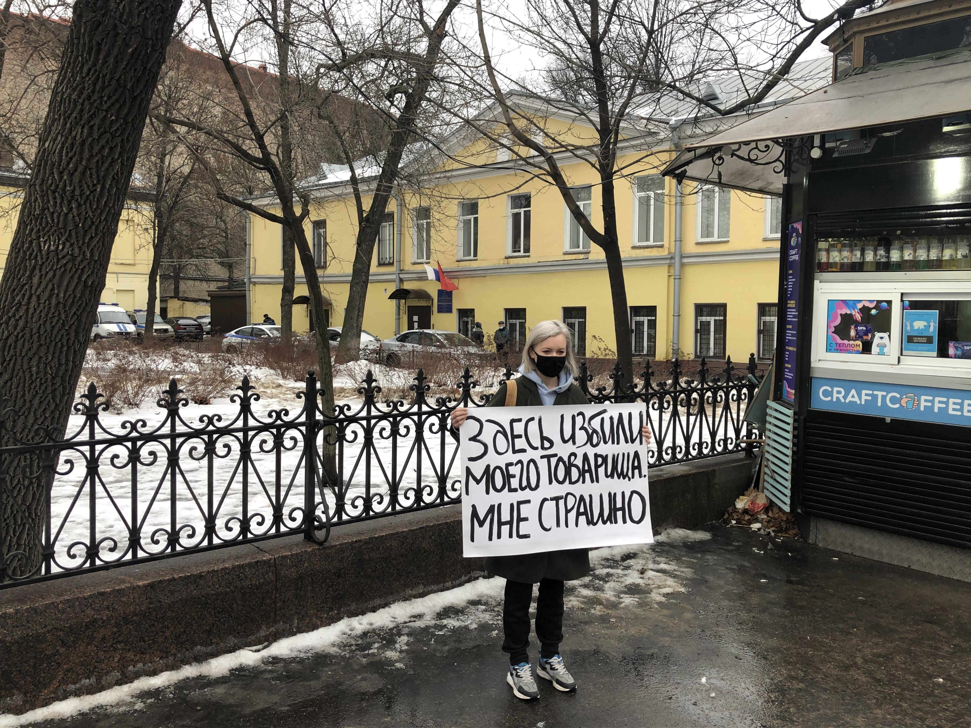 фото ЗакС политика У 28 отдела полиции прошел пикет против злоупотреблений силовиков