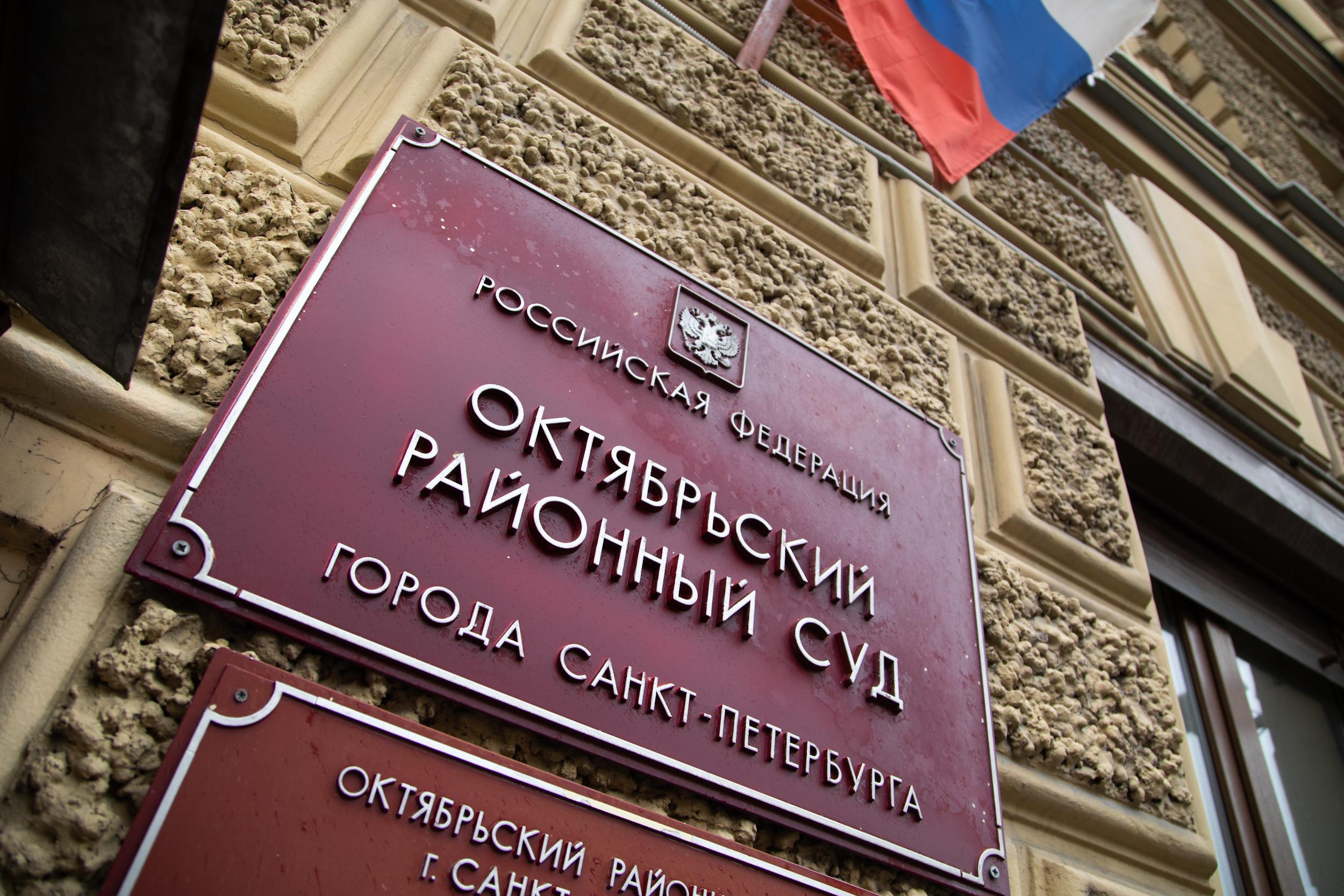 Суд дал условный срок обвиняемому в насилии над полицейскими на январской акции Богданову