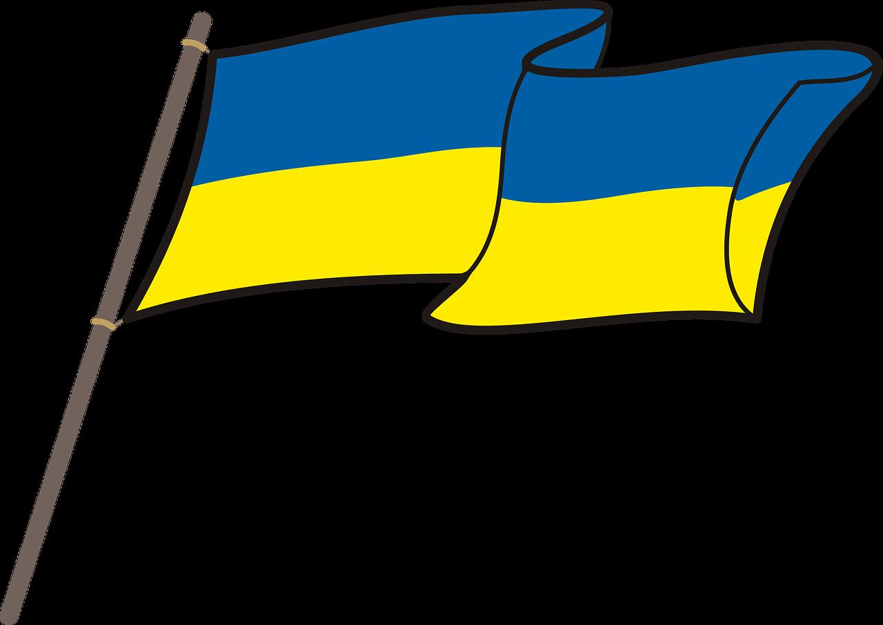 экипажа картинка прапора украины филиппа счастливы вместе