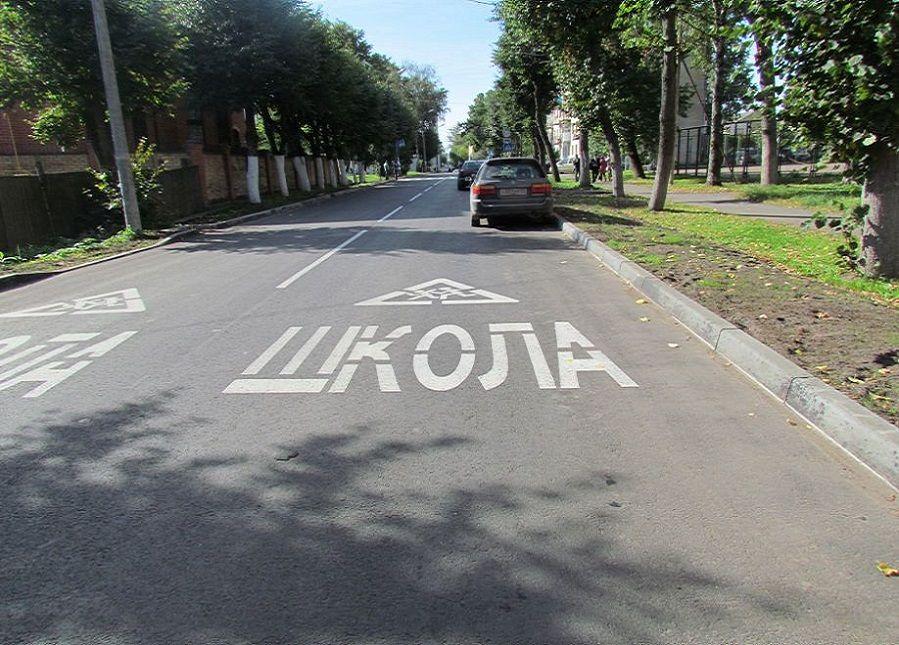 фото ЗакС политика СР хочет привлечь федеральные деньги для ремонта дорог возле школ и больниц