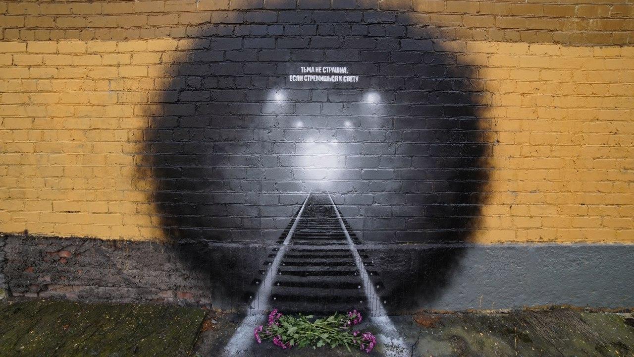 ВПетербурге закрасили граффити впамять ожертвах теракта вметро