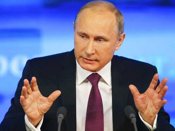фото ЗакС политика Путин ввел меры, увеличивающие доступность кредитов