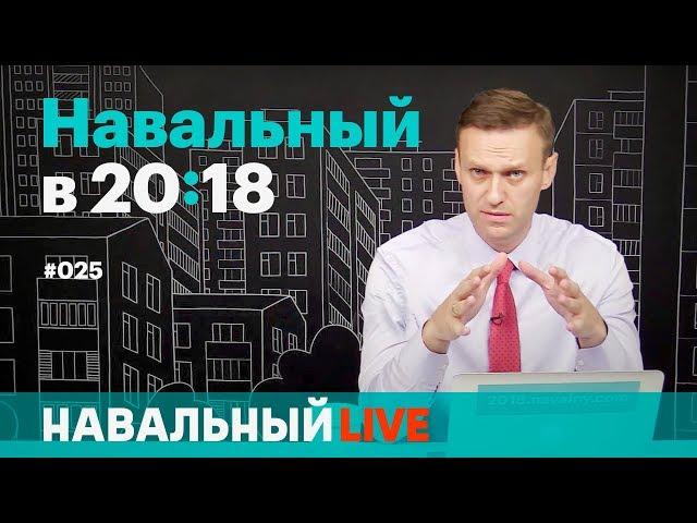 фото ЗакС политика Навальный признался в усталости от постоянной слежки за собой