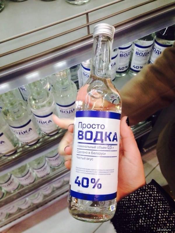 фото ЗакС политика Минздрав предложил тестировать работников на алкоголь, Онищенко поддержал