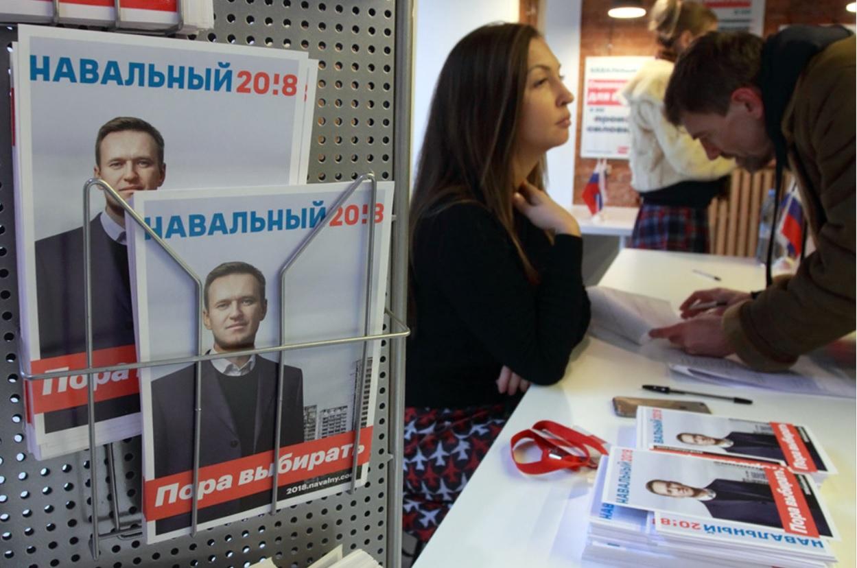 """фото ЗакС политика До участия в московских выборах не допустили Соболь и еще двух """"навальнистов"""""""
