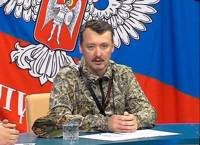 фото ЗакС политика Россию попросят дать возможность допросить подозреваемых по делу о крушении MH17