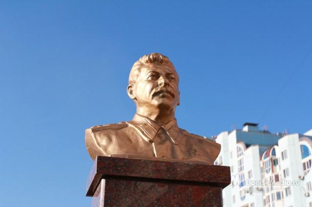 фото ЗакС политика Липецкие коммунисты добиваются наказания для осквернителей памятника Сталину