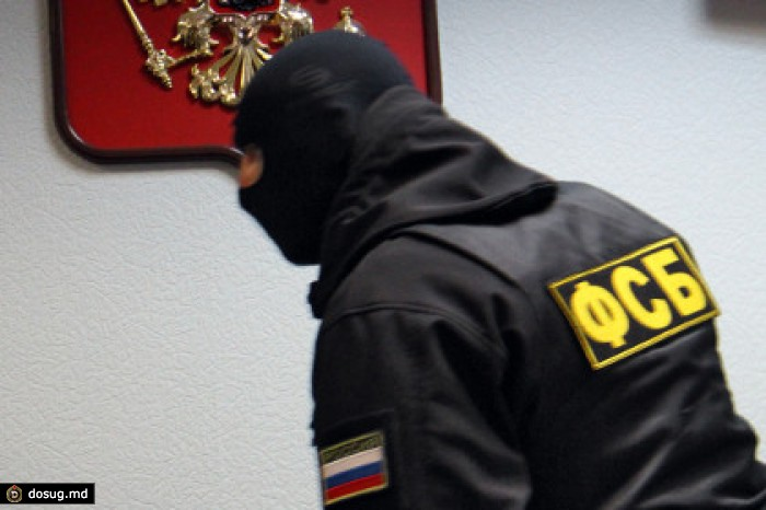 фото ЗакС политика ФСБ сообщила о задержании трех террористов