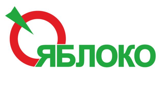 "фото ЗакС политика На новгородского ""яблочного"" депутата совершили нападение"