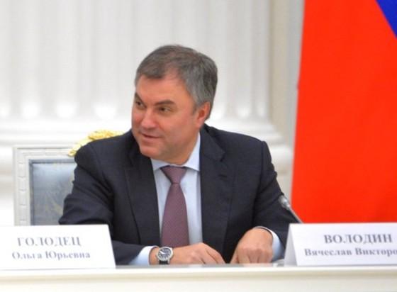 фото ЗакС политика Володин заявил, что РФ в состоянии наказать зарубежных политиков за призывы вернуть Крым