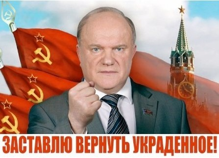 фото ЗакС политика На московской акции протеста требовали роспуска Центризбиркома