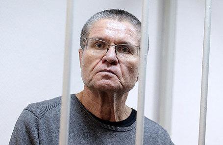 фото ЗакС политика Профессор Соловей рассказал, за что поплатился экс-министр Улюкаев