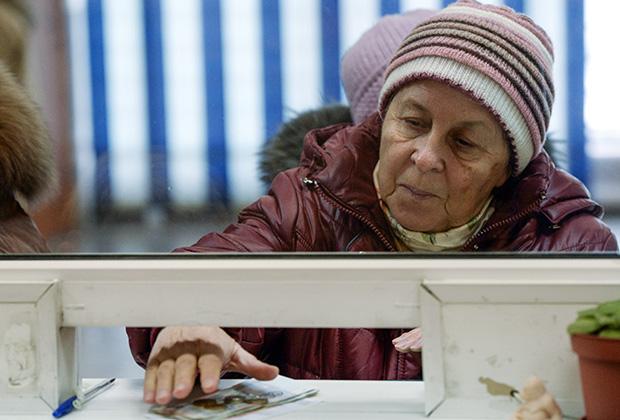 фото ЗакС политика Карельское правительство не захотело повышать выплаты ветеранам труда