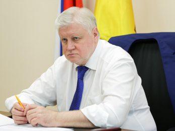 фото ЗакС политика Миронов горд тем, что его партия последовательна в критике муниципального фильтра