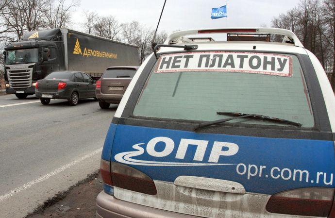 фото ЗакС политика В Москве и Екатеринбурге задержали протестующих дальнобойщиков