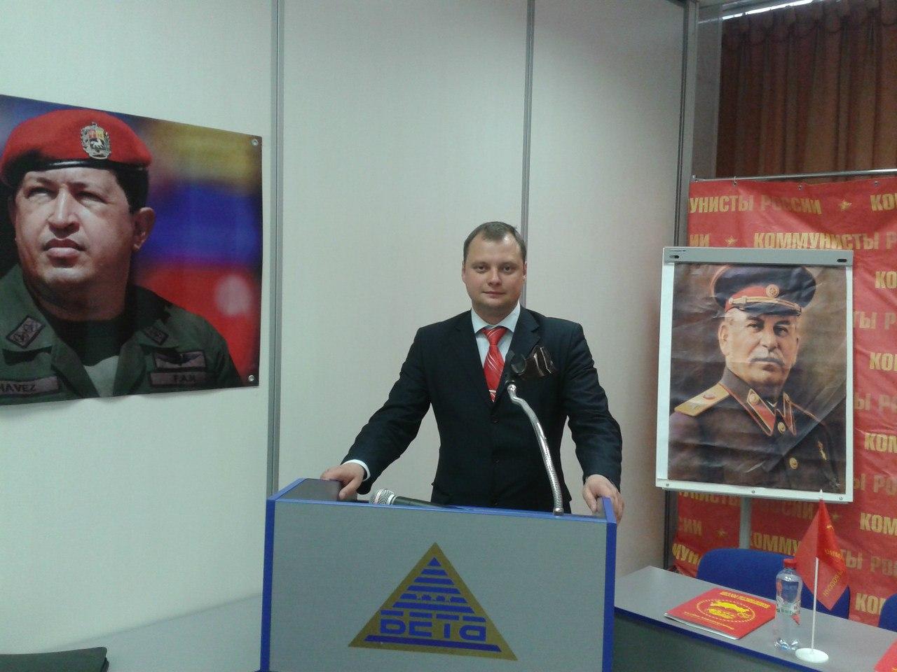 фото ЗакС политика Партия Социальной защиты определилась с кандидатом на пост губернатора Мурманской области
