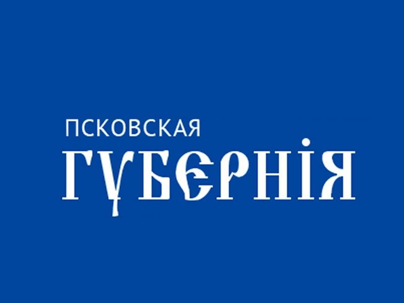 фото ЗакС политика 12 млрд рублей уйдет на реставрацию памятников Псковской области