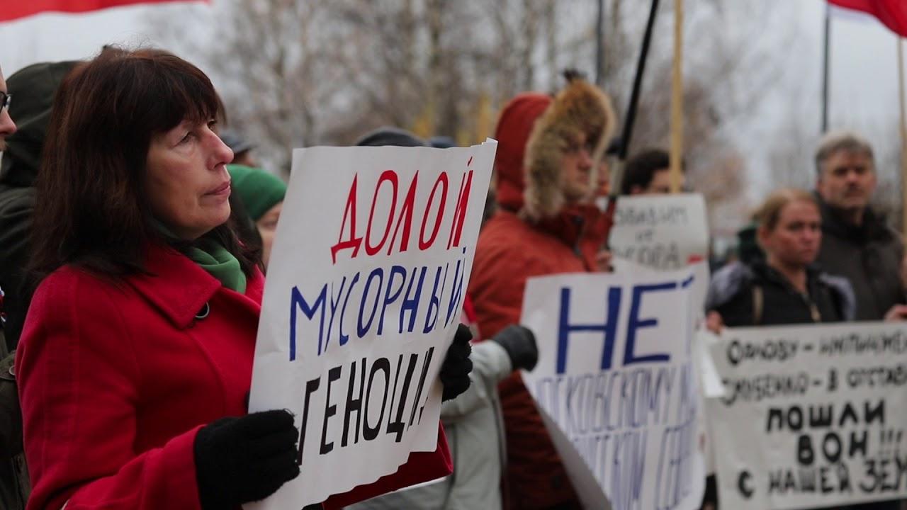 фото ЗакС политика Экоактивисты Архангельской области назвали дату единого дня протеста
