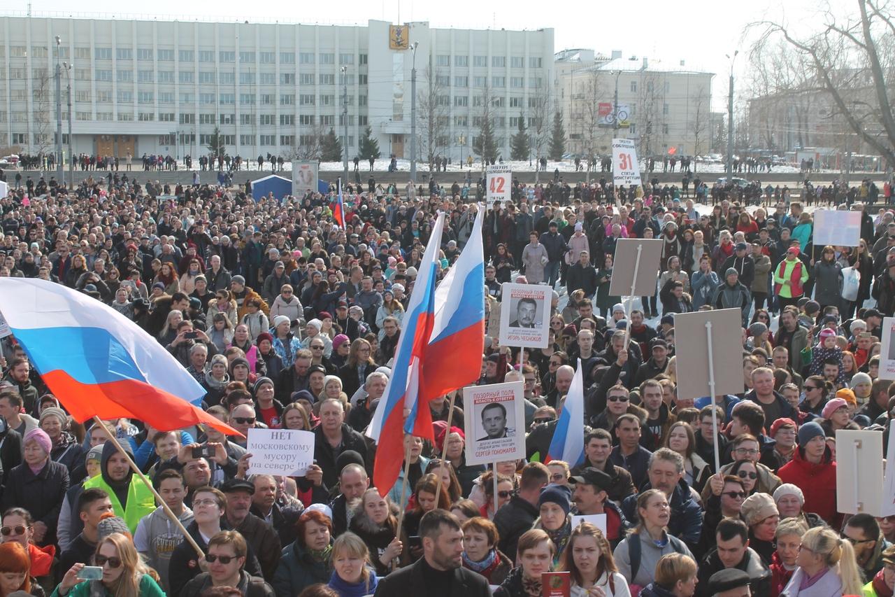 фото ЗакС политика Протестующие в Архангельской области утратили надежду на диалог с местной властью