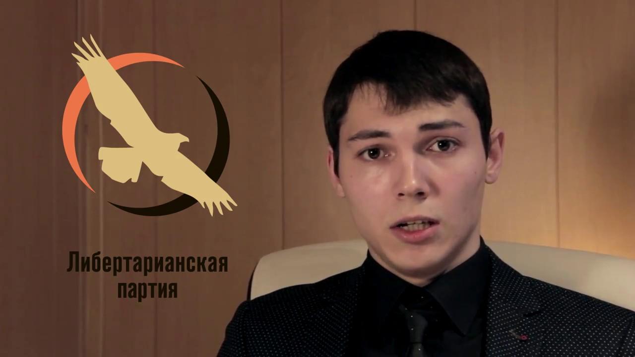 фото ЗакС политика Со второй попытки либертарианцам согласовали московскую акцию в честь Голунова